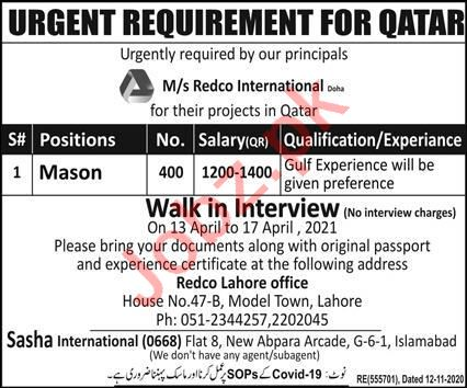 Mason & Block Mason Jobs 2021 in Qatar