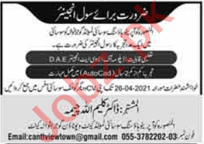 Al Mansoora Cooperative Housing Society Gujranwala Jobs 2021