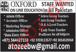 Admissions Officer Jobs 2021 in Oxford School and College