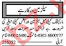 Salesman & Sales Officer Jobs 2021 in Multan