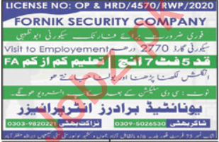 Security Officer & Security Guard Jobs Open in UAE 2021