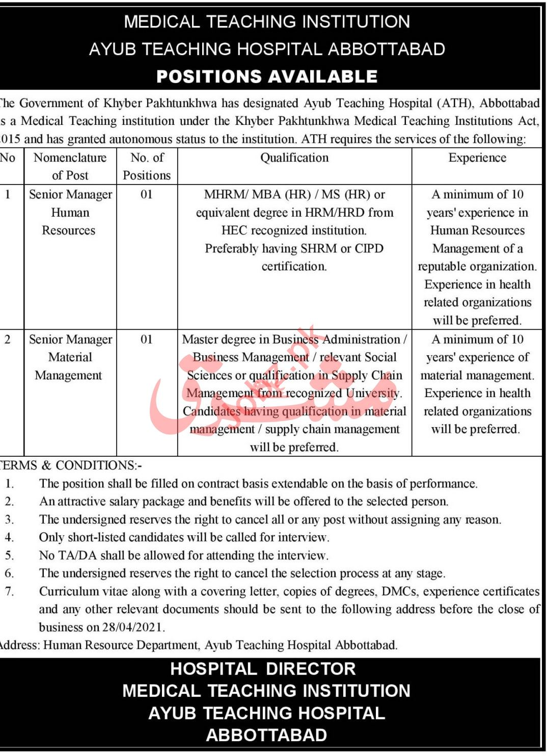 Ayub Teaching Hospital ATH Abbottabad Jobs 2021 for Managers