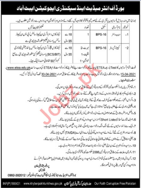 Webmaster & Computer Operator Jobs 2021 in BISE Abbottabad