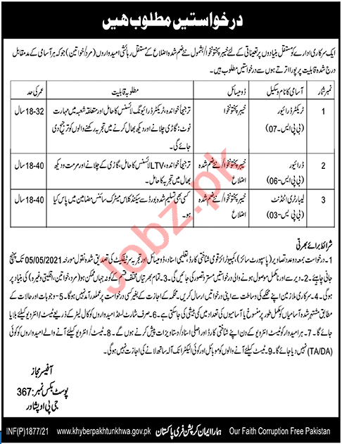 Post Box No 367 GPO Peshawar Jobs 2021 for Tractor Driver