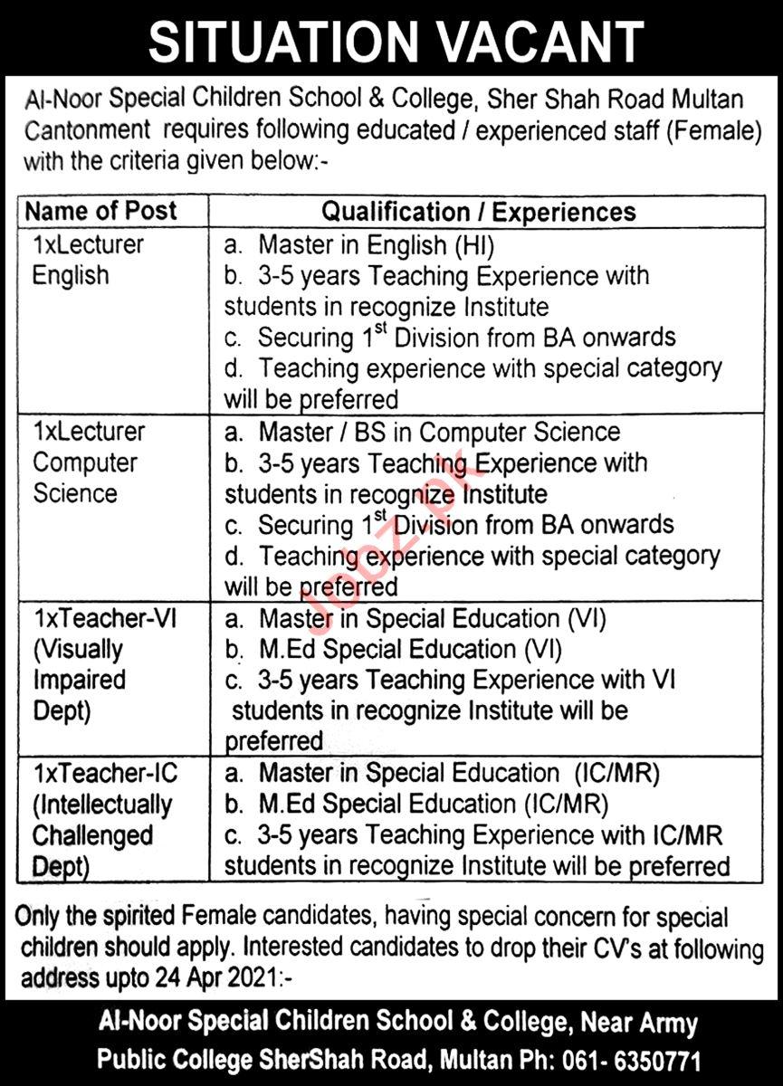 Al Noor Special Children School & College Multan Jobs 2021
