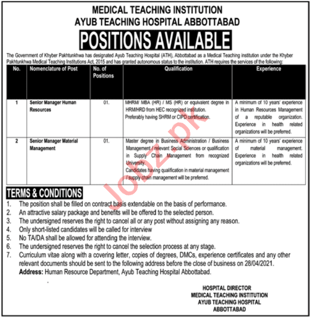 Managers Jobs 2021 in Ayub Teaching Hospital ATH Abbottabad
