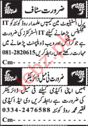 IT Instructor & Female Director Jobs 2021 in Quetta