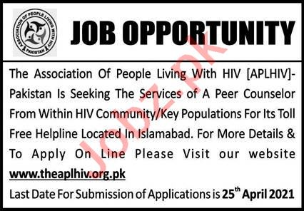 Association Of People Living With HIV Pakistan Jobs 2021