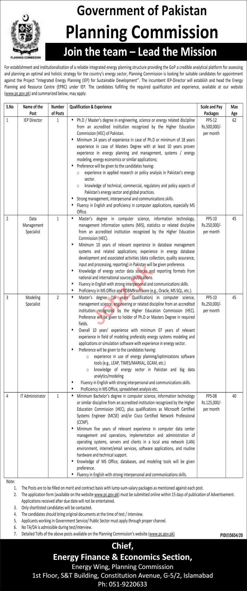 Energy Finance & Economics Section EFES Islamabad Jobs 2021