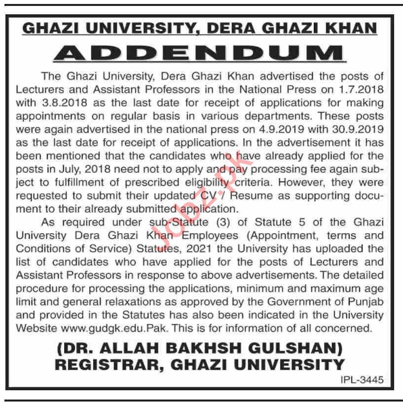 Ghazi University Dera Ghazi Khan Jobs 2021 for Professors