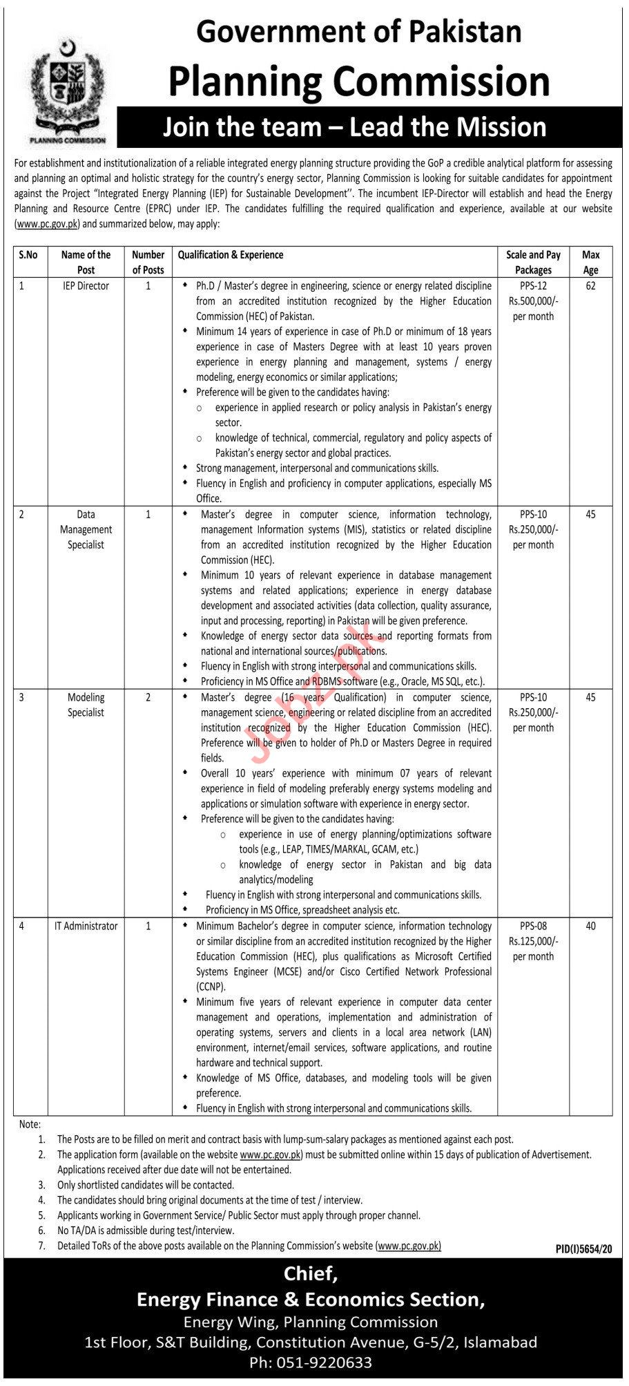 Planning Commission Islamabad Jobs 2021 for IEP Director