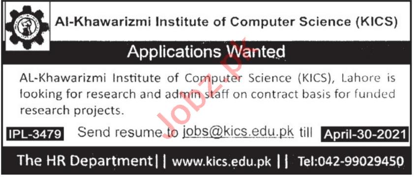 KICS Al Khawarizmi Institute of Computer Science Jobs 2021