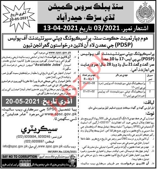Prosecuting Deputy Superintendent of Police Jobs 2021 SPSC
