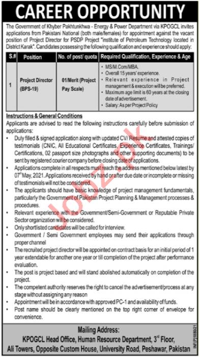 KPOGCL Khyber Pakhtunkhwa Oil & Gas Company Jobs 2021
