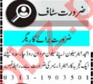 Hair Dresser & Hair Specialist Jobs 2021 in Peshawar