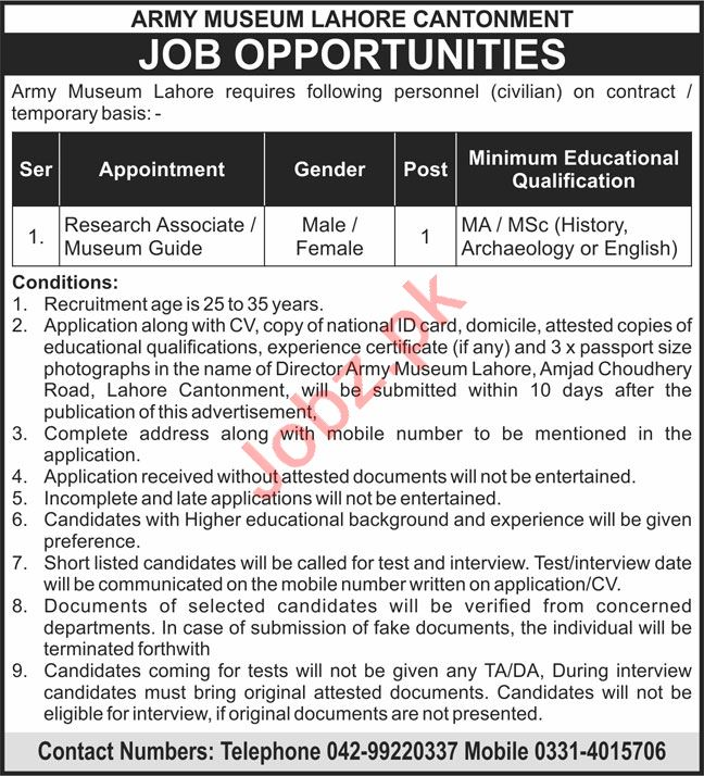Army Museum Lahore Cantonment Jobs 2021 Museum Guide