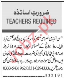 Teacher & Subject Specialist Jobs 2021 in Islamabad