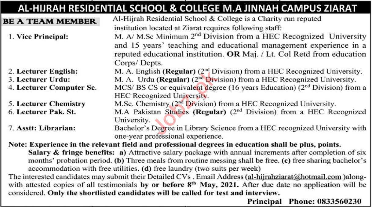 Al Hijrah Residential School & College Ziarat Jobs 2021