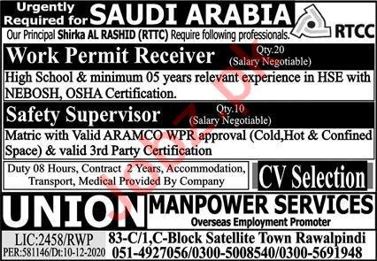 Work Permit Receiver & Safety Supervisor Jobs 2021 in KSA