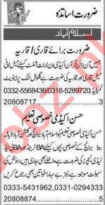 Quran Teacher & Teacher Jobs 2021 in Islamabad