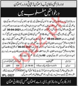 Multan Development Authority MDA Jobs 2021 for Sewerman