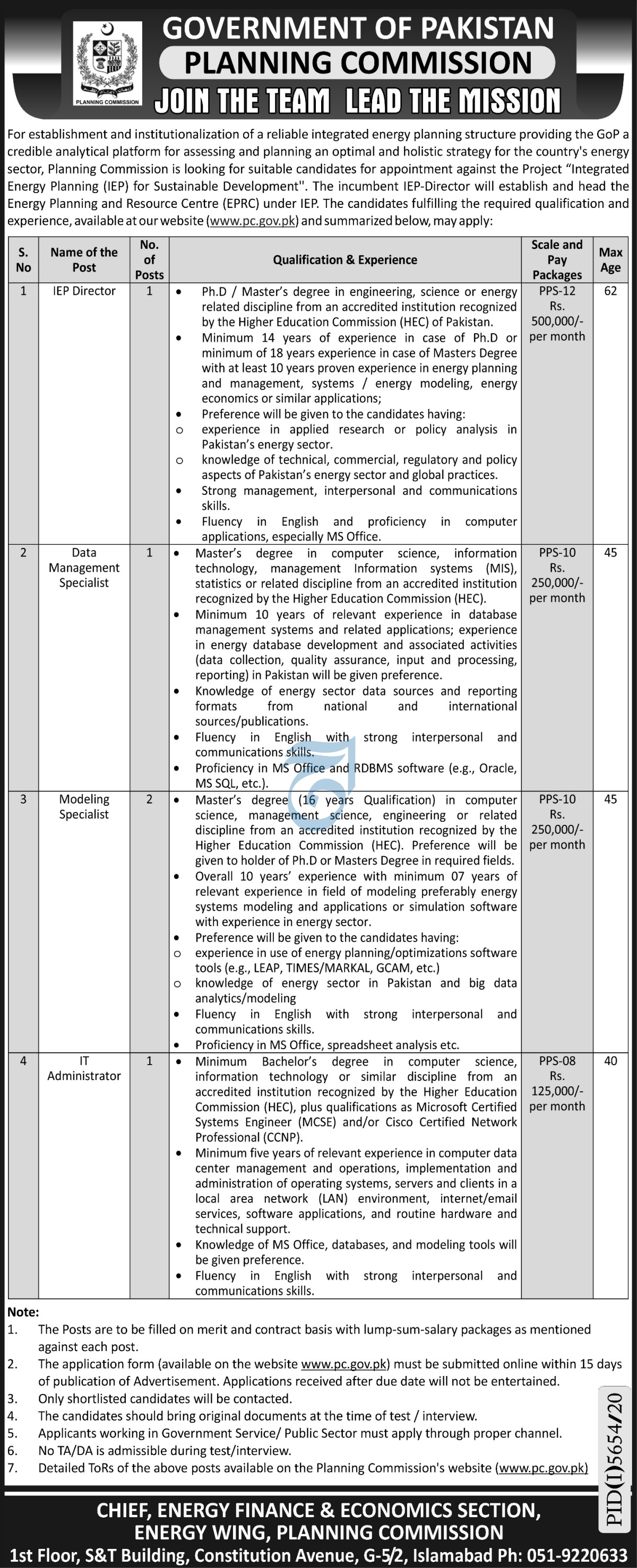 Planning Commission Jobs 2021 in Islamabad