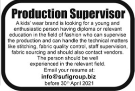 Sufi Group Job 2021 For Production Supervisor in Lahore