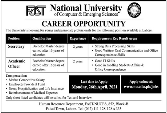 National University of Computer & Emerging Science Jobs 2021