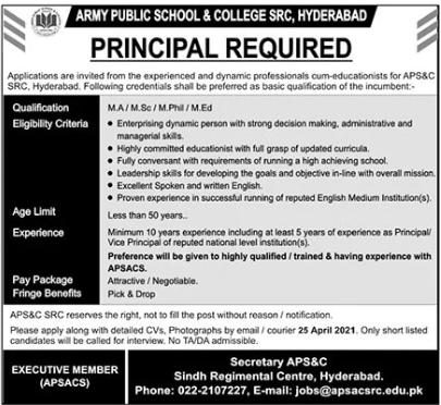 Army Public School & College SRC Hyderabad Job 2021