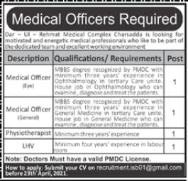 Dar ul Rehmat Medical Complex Jobs 2021