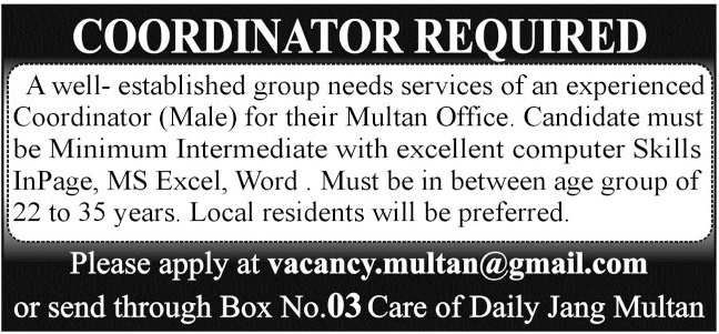 Coordinator Job 2021 in Multan Office