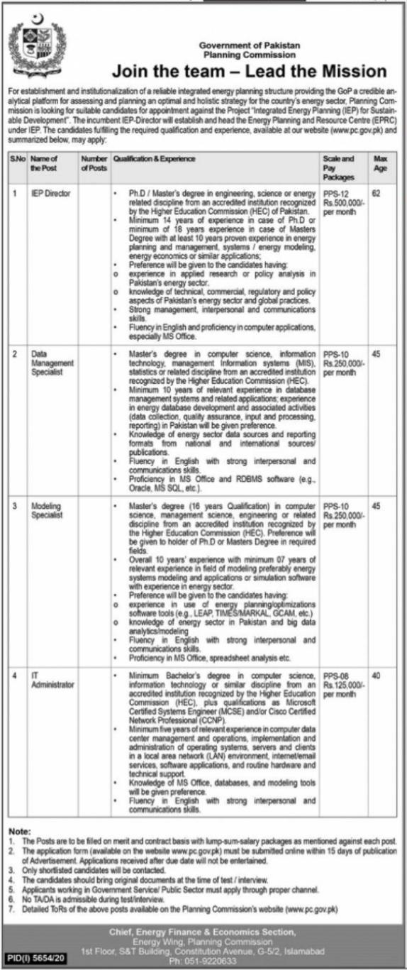 Planning Commission Islamabad Jobs 2021