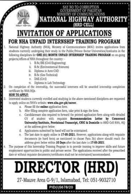 National Highway Authority NHA Jobs 2021 For Internees