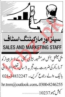 Jang Sunday Classified Ads 18 April 2021 for Sales Staff