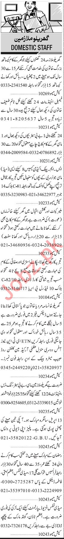 Jang Sunday Classified Ads 18 April 2021 for House Staff