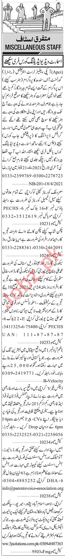 Jang Sunday Classified Ads 18 April 2021 for General Staff