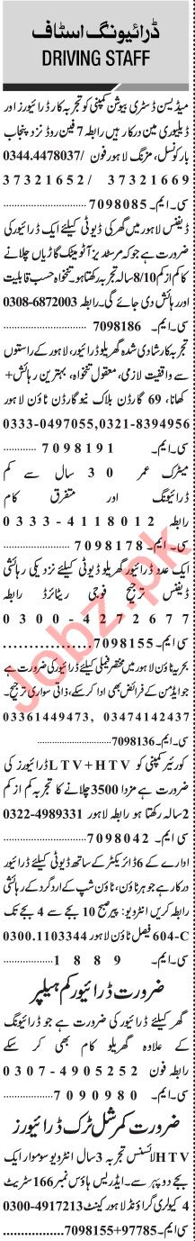 Jang Sunday Classified Ads 18 April 2021 for Driving Staff