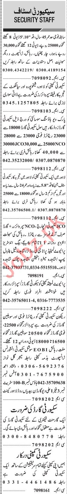 Jang Sunday Classified Ads 18 April 2021 for Security Staff