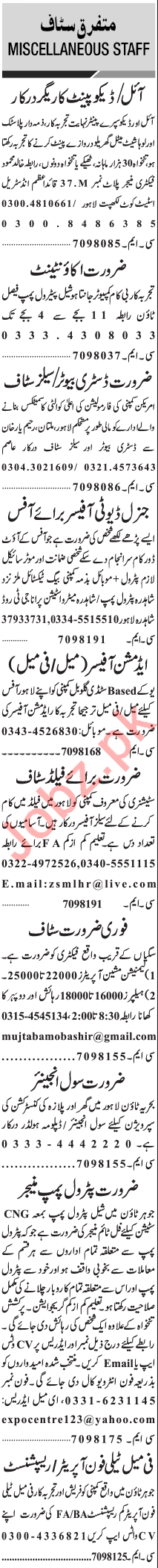 Jang Sunday Classified Ads 18 April 2021 for Multiple Staff