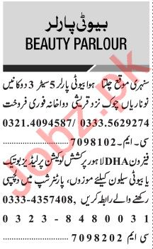 Jang Sunday Classified Ads 18 April 2021 for Beauty Parlor