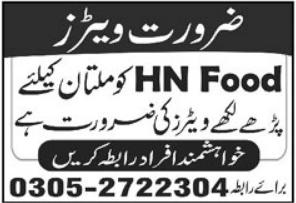 HN Food Company Jobs 2021 For Waiters in Multan