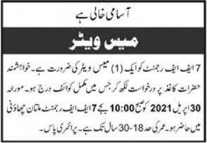 Pak Army 7 FF Regiment Job 2021 in Multan