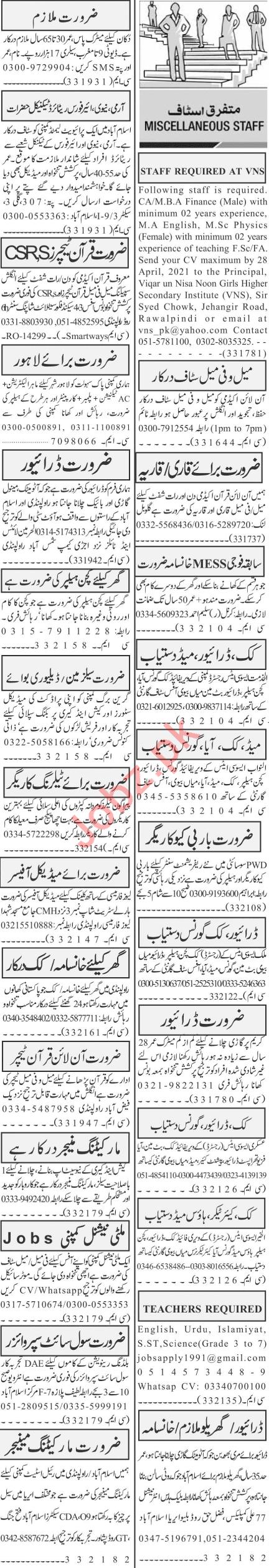 Jang Sunday Rawalpindi Classified Ads 18 April 2021