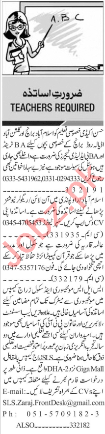 Jang Sunday Classified Ads 18 April 2021 for Teaching Staff
