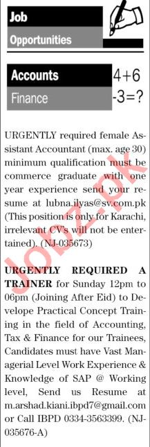 The News Sunday Classified Ads 18 April 2021 Accounts Staff