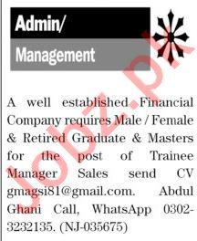 The News Sunday Classified Ads 18 April 2021 Admin Staff