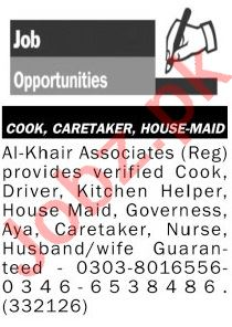 Al Khair Associates Islamabad Jobs 2021 for Cook & Driver