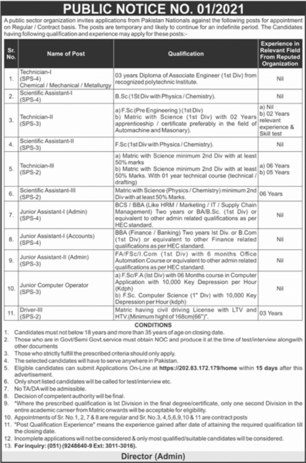 Public Sector Organization Jobs 2021