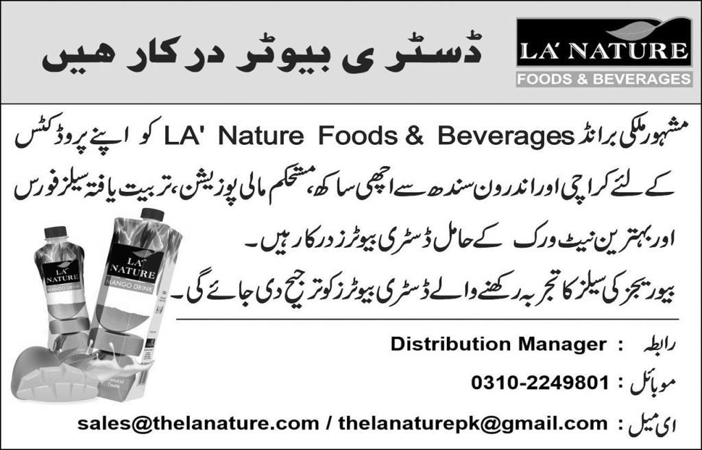 LA Nature Foods & Beverages Company Jobs 2021