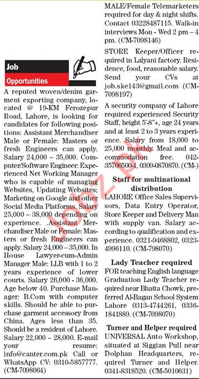 The News Sunday Lahore Classified Ads 18 April 2021
